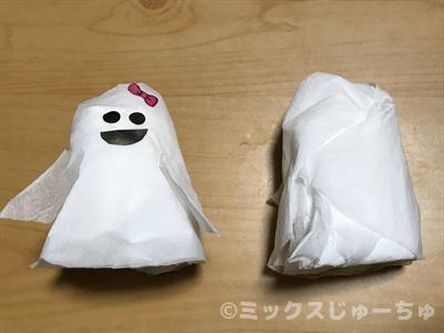 トイレットペーパーの芯のオバケ人形