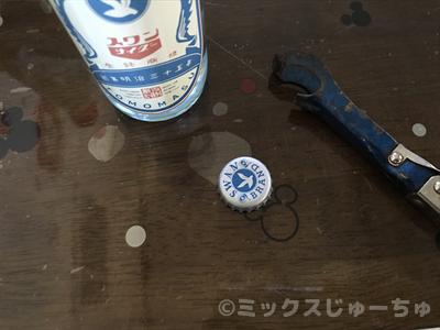 便ジュースの蓋を栓抜きで開ける