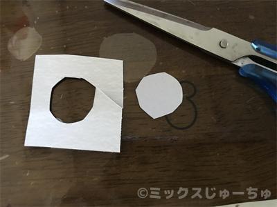 厚紙を丸く切る