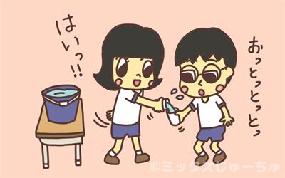 隣の子の紙コップに水を注ぐ