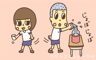 ペットボトルに水を注ぐ子どものイラスト