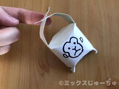 トイレットペーパーの芯のブラブラお猿の作り方