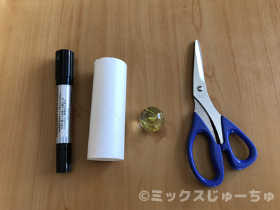 材料と道具