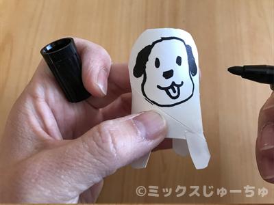 犬の顔を描く