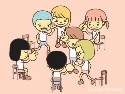 立ち上がる子どものイラスト