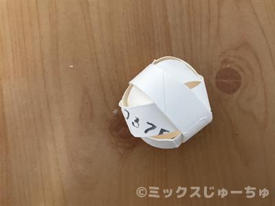 4つのパーツを組み合わせたボール