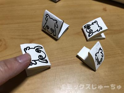 トイレットペーパーの芯の跳ねるカエルのおもちゃ作り方