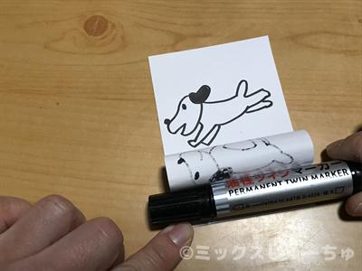 ペンでこする2コマアニメの作り方
