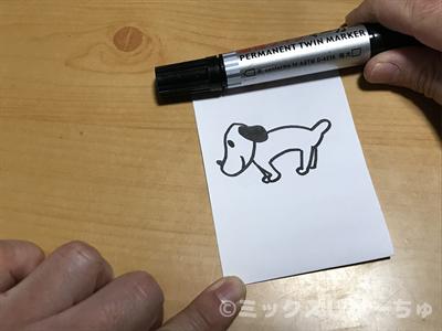 ペンを上に動かす