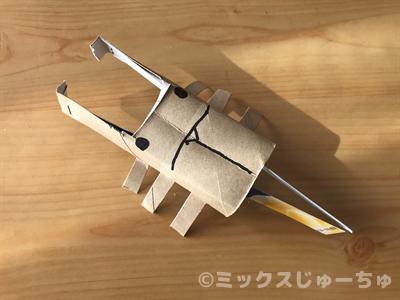 クワガタムシの手作りおもちゃ