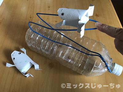 カエル飛ばし機の作り方