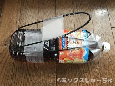 水を入れたペットボトル
