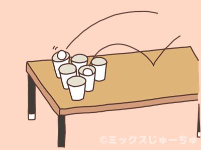 飛んでいるピンポン球のイラスト