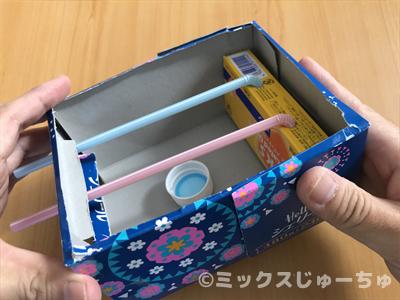 ティッシュの箱を組み合わせる