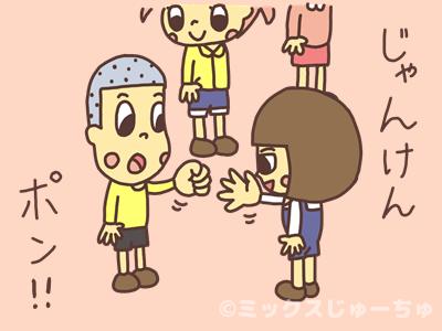 ジャンケンをする子どものイラスト