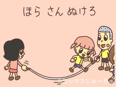 3番目の子が長縄から出るイラスト