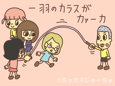 1番目に長縄に入る子どものイラスト