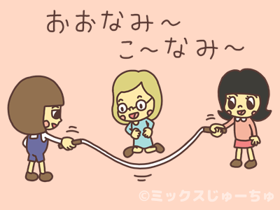長縄を回す子どものイラスト