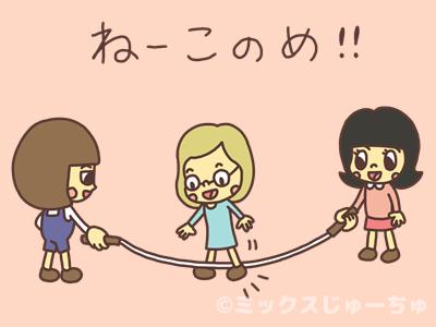 長縄を遊ぶ子どものイラスト