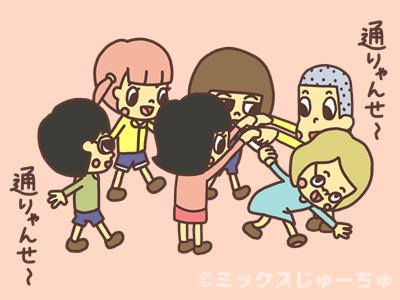 とおりゃんせを遊ぶ子どものイラスト