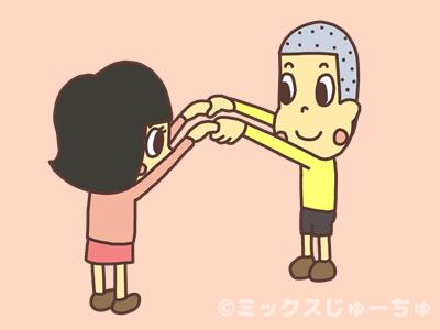 手をつなぐ子どものラスト