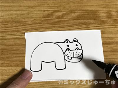 カバの絵を描く
