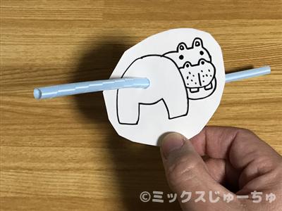 ストローのカバのしっぽの作り方