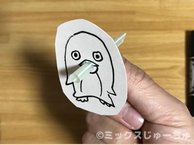 ペンギンのストロー笛の作り方