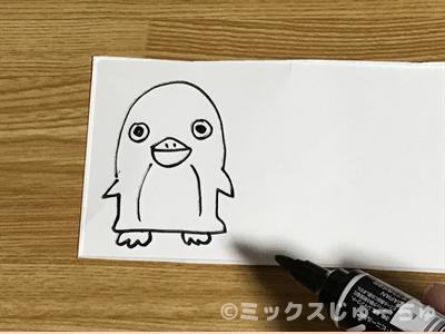 ペンギンの絵
