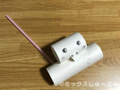 トイレットペーパーの芯のハト笛の作り方