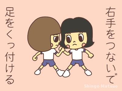 引き相撲の遊び方