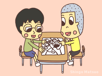 パズルを遊ぶ子どものイラスト
