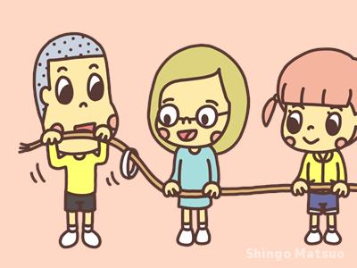 ロープを上に持ち上げる子どものイラスト