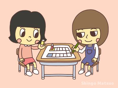 テーブルグリコを遊ぶ子どものイラスト