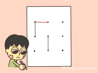 3本mの線を引く