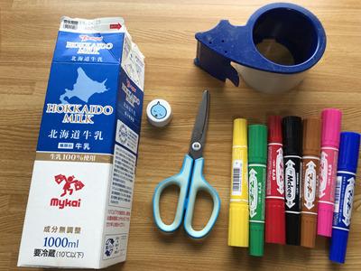 用意する物と道具