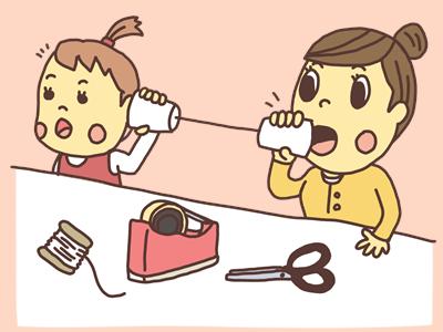 親子で糸電話を遊ぶイラスト