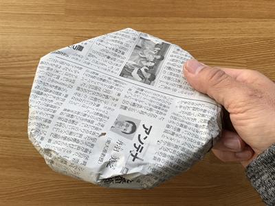新聞紙作るフリスビー