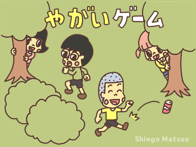 子どもの野外レクリエーションゲーム・集団遊び 一覧